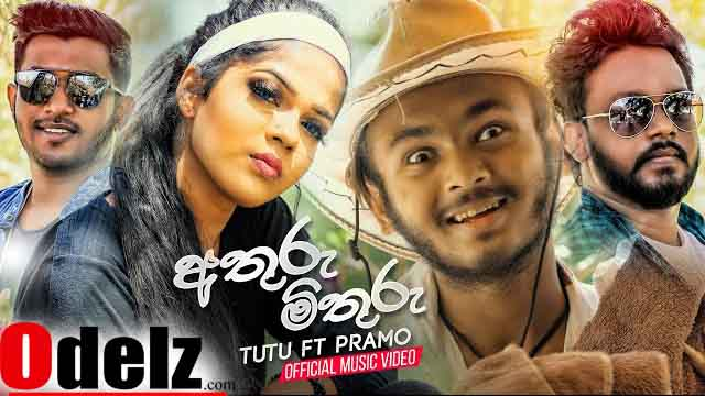 athuru-mithuru-mp3-download