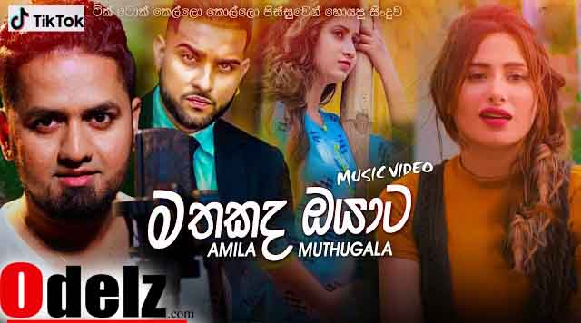 Mathakada Oyata Mp3 Download