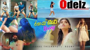 rahas-theere-roony-mp3-download