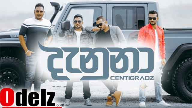 danuna-centigradz-mp3-download
