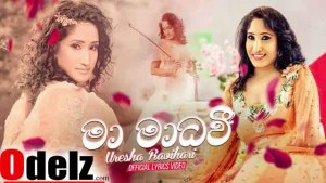 ma-madhawee-mp3-download