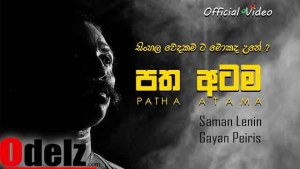 mp3-download-patha-atama-saman-lenin