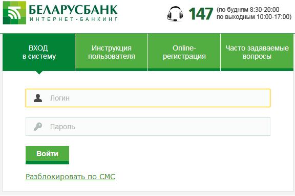 internetski profil za uhvatiti
