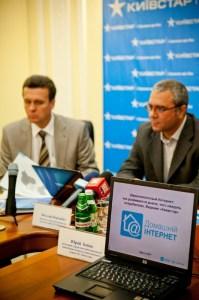 «Домашнийинтернет» от «Киевстар» — качественный доступ к сетиИнтернетна максимальной скорости до 100 Мбит/с.