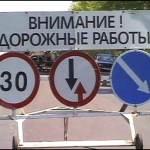 Одесская компания ремонтирует дороги в Западной Украине