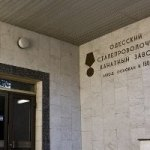 Прокуратура дала комментарий по поводу проверок «Стальканат-Силур»