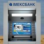 imexbank-ustavny kapital-fizlitso
