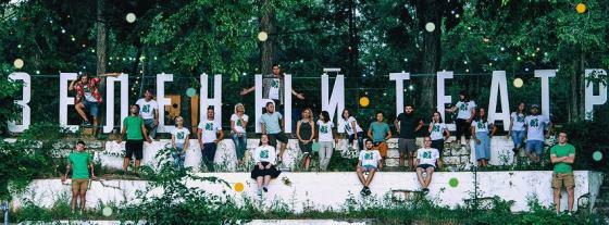 Команда Зеленого театра