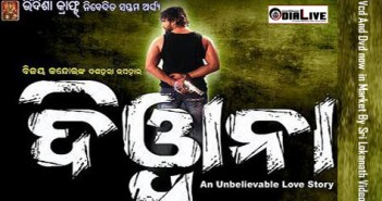 Odia-film-Diwana-odialive