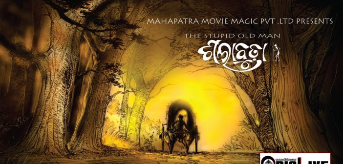 ollywood movies