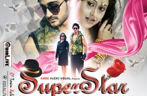 Superstar Odia film