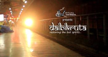 odia short films