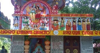 Dhankud-Pancha-sakha-pitha-odisha