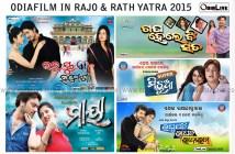 odia-film-in-rajo-2015