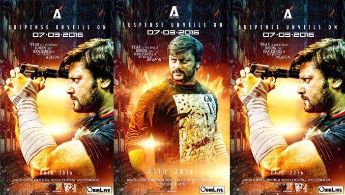 anubhav-film-in-raja