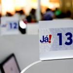 Emissão de Carteira de Identidade será temporariamente suspensa nas Centrais Já!