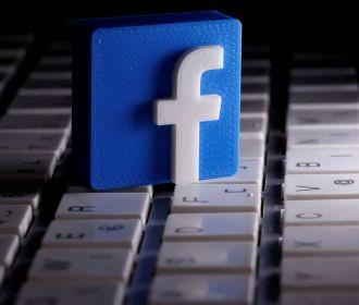 Covid-19: Facebook vai proibir anúncios que desencorajem uso de vacina