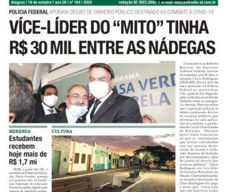 """VÍCE-LÍDER DO """"MITO"""" TINHA R$ 30 MIL ENTRE AS NÁDEGAS"""