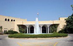 1-baabda-palace