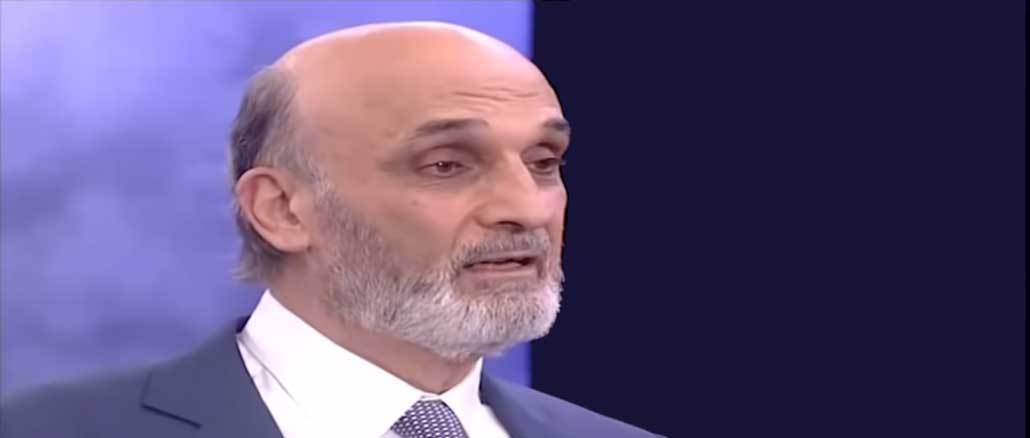 geagea theory about everything