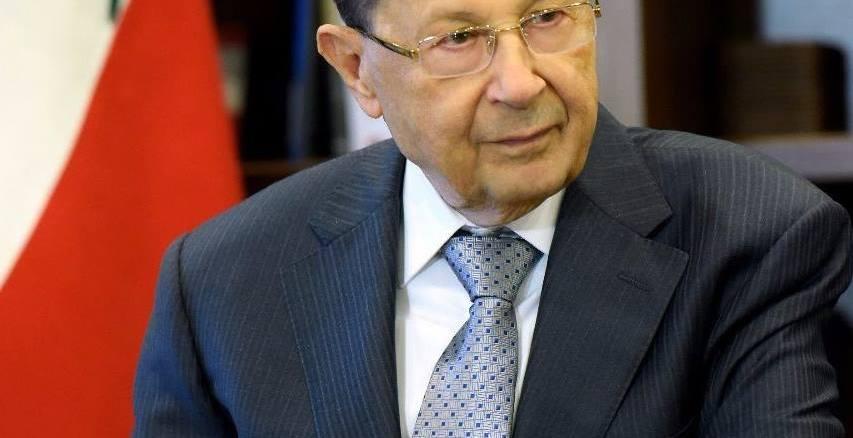 President General Michel Aoun