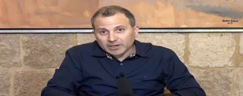 Gibran Bassil