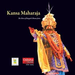 Kansa Maharaja - Bargarh Dhanu Yatra