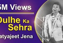 Satyajeet Jena
