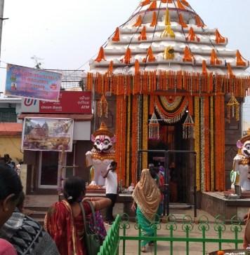 Sakhigopal Radha Pada