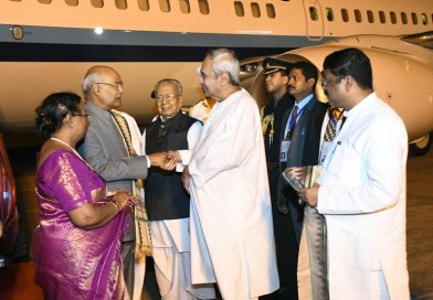 President Ram Nath Kovind Bhubaneswar
