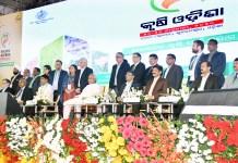 Krushi Odisha 2020