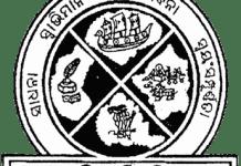 North-Orissa-University-1