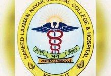 SLNMCH logo