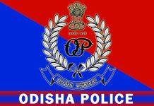odisha police 1