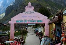 last village mana-2