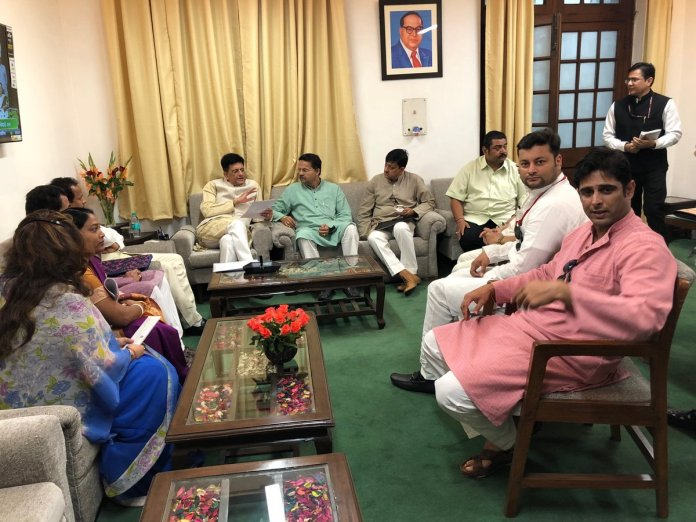 bjd mp with rail minister