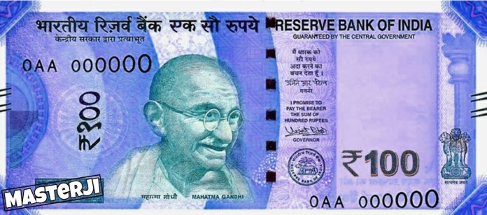 new 100 rupees coloured note