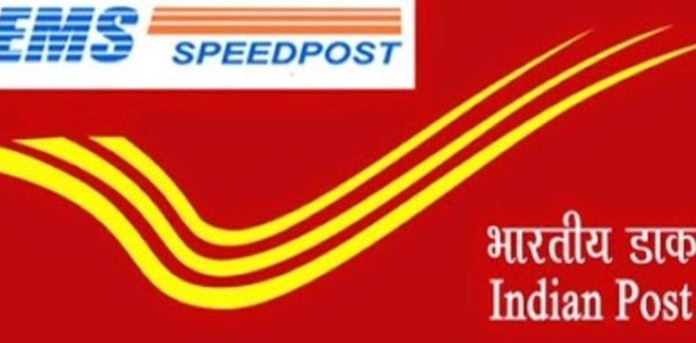 ror by speed post