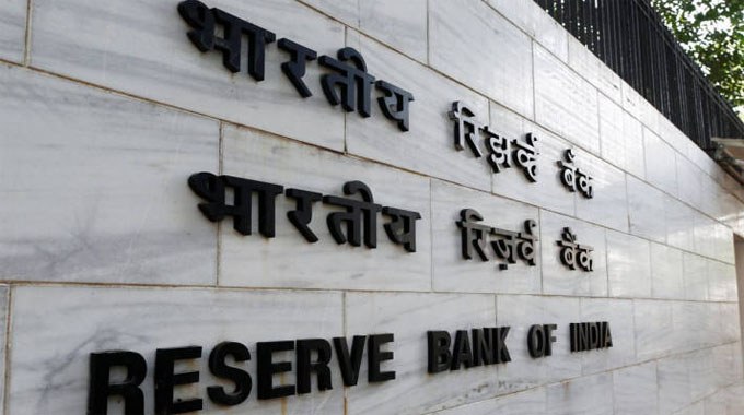 rbi-inceases repo rate