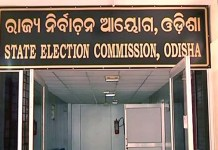 administrator appointed in municipality