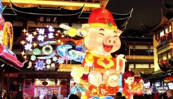 viaja a cdmx barrio chino por odm