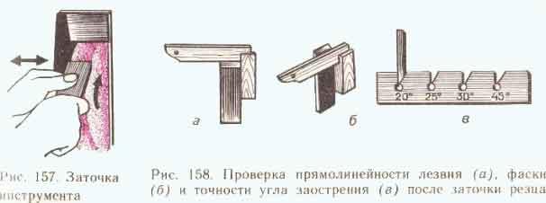 Установка ножей рубанка