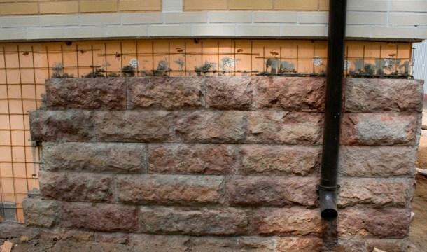 укладка плитки из натурального камня