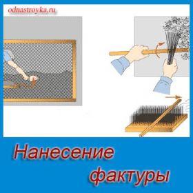обработка поверхностей
