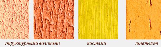 фактуры поверхности при нанесении краски
