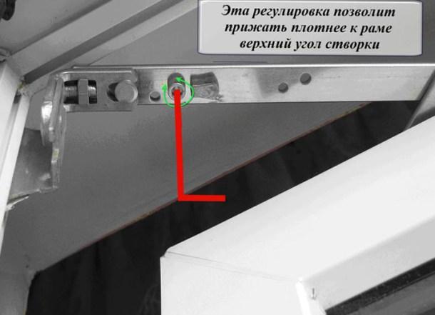 ремонт регулировка окон-ПВХ