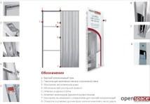 Open-space металлический дверной пенал