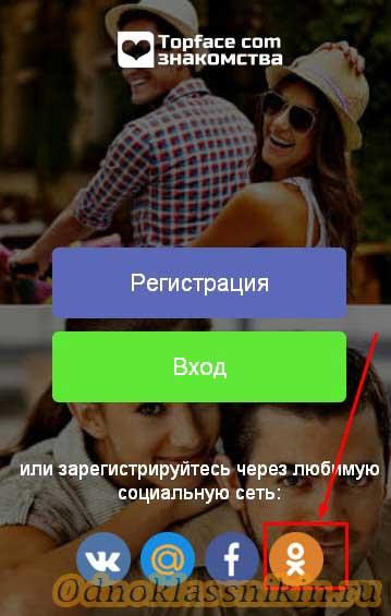Beste kostenlose Dating-Website nz