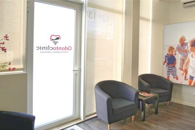 09 Odontoclinic - interior clinica