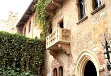 Verona balkon